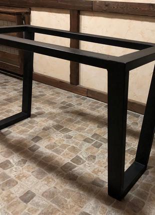 Основание стола, опора, каркас для стола из металла, лофт