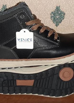 Утепленные ботинки c перфорацией
