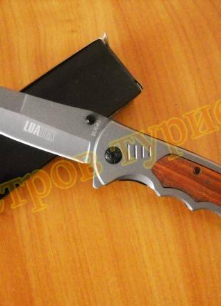 Нож складной LUATEK slk-431