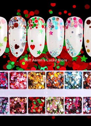 Для дизайна ногтей маникюра конфетти камуфубуки