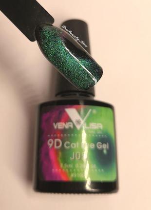 7.5 мл гель лак 9d venalisa j05 эффект кошачий глаз cat eyes p...