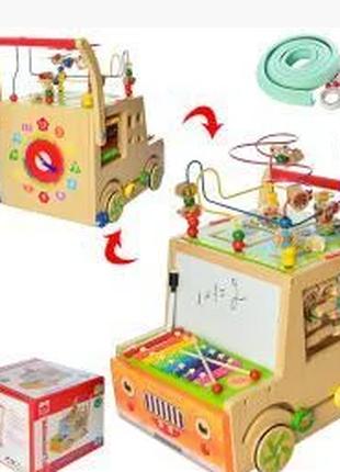 Деревянная игрушка ЦЕНТР РАЗВИВАЮЩИЙ MD 2142 (1ШТ) КАТАЛКА, ЛАБИР