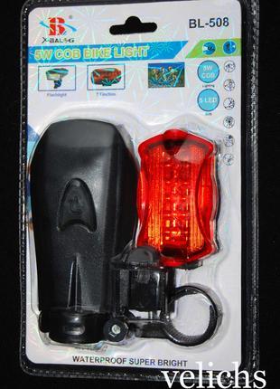 Набор фонарей для велосипеда Bailong BL-508
