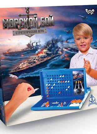 Настольная игра Морской бой, игровое поле 25-18-3 см, в коробке