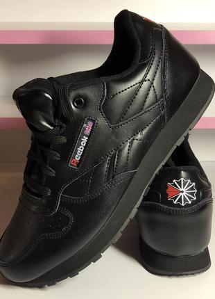 Кожаные демисезонные кроссовки Reebok classic 41-46 размеры