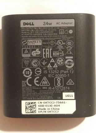 Блок-питания Dell 24W 19,5V 1,2A Оригинал!