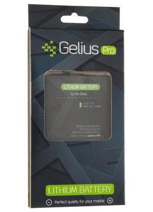 Аккумуляторная батарея Gelius Pro Xiaomi BN40 (Redmi 4 Pro) (6716