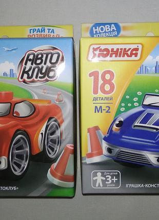 Машинка-Конструктор «Автоклуб»