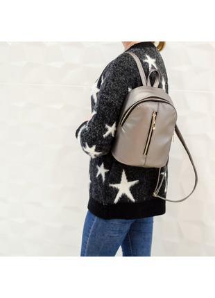 Рюкзак прогулочный Mane MQG silver dark