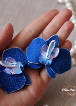 """Серьги цветы ручной работы """"синие орхидеи"""""""