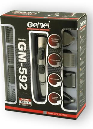 Электробритва, триммер, машинка для стрижки (10 в 1) Gemei GM-592