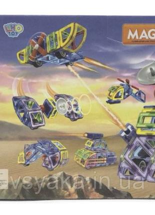 Магнитный конструктор LT MAGniSTAR 5001 96 деталей