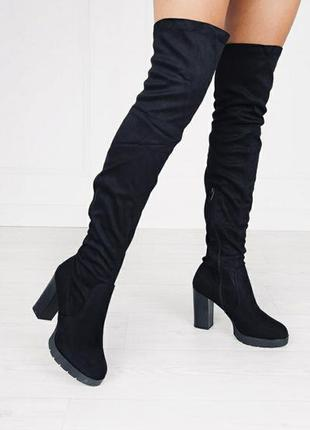 Высокие ботфорты черные на удобном каблуке