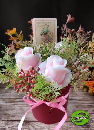 Розы для лучшего учителя