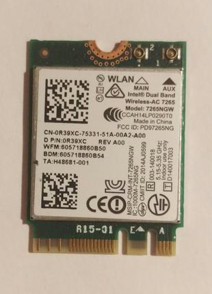 Модуль Wi-Fi Intel 7265NGW