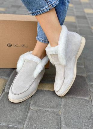 Ботинки зимние женские лоферы в стиле лоро пиано
