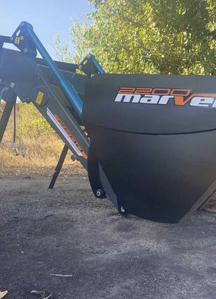 Марвэл 2200 с ковшом 2 м - погрузчик на трактор МТЗ