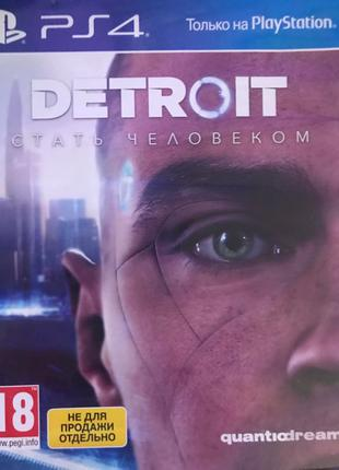 Ігра для пс4 Detroit become human