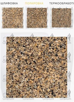 Межериченский гранит (плиты, полосы, слябы)