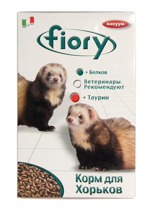 Корм для хорьков Fiory