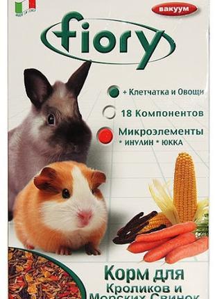 Корм для морских свинок и кроликов