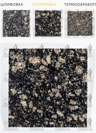 КОРНИНСКИЙ гранит (плиты, полосы, слябы)