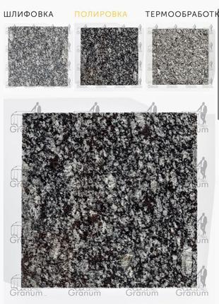 Плиты из серого гранита Новоселовского месторождения