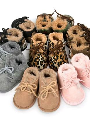 Пинетки ботиночки для малышей осенние теплые