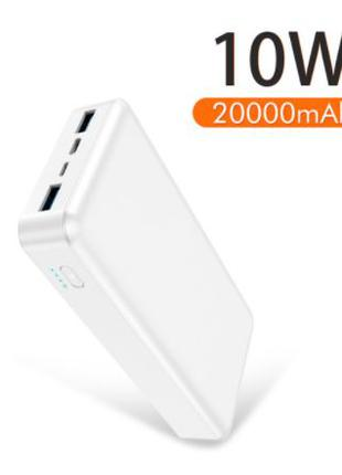 Power Bank YKZ Повербанк 20000 MAh (powerbank / павербанк)