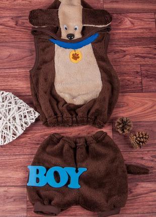 Новогодний костюм щенка на 3-5 лет