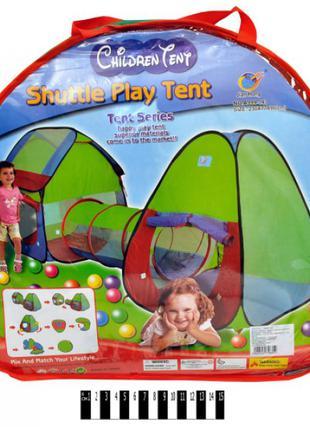Детская игровая палатка - тоннель. 2 в 1 A999-143.