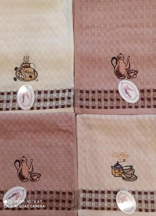 Набор вафельных полотенец 25 х 50  (4 шт.)
