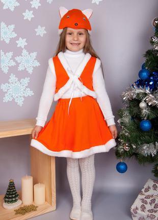 Новогодний костюм лисички на 4 - 6 лет