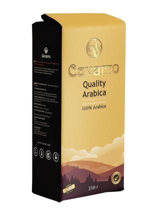 "Кофе в зернах Cavarro ""Quality Arabica"" 250гр"