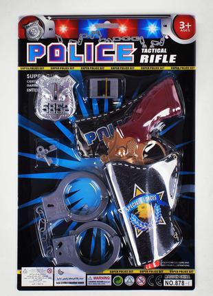 Набор полицейского, разные