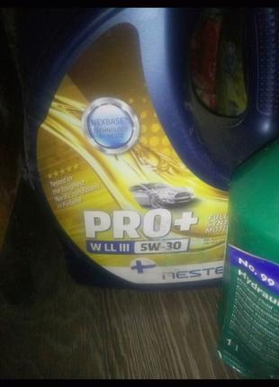 Масло Neste pro+