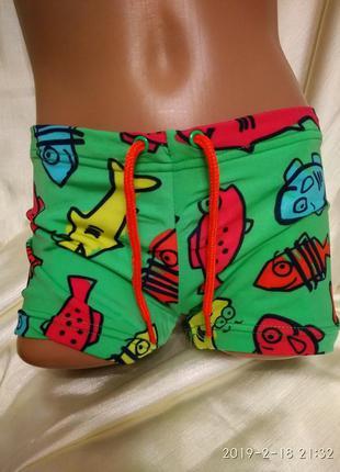 Плавки для мальчиков.    😎