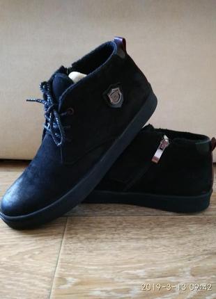 Супер ботинки из натуральной замши