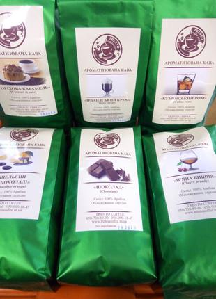 Кофе зерновой с ароматом