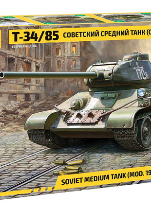 Масштабная модель танка Т-34-85, 1/35, звезда, новая.