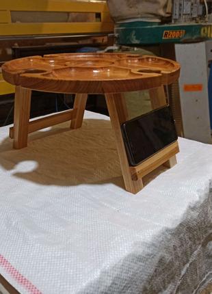 Винний стол стіл столик