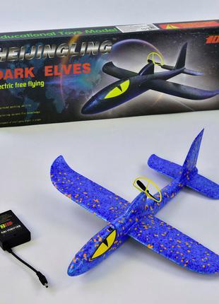 Метательный планер с мотором, самолет