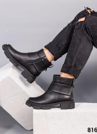 Кожаные женские демисезонные ботинки натуральная кожа