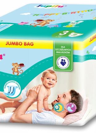 Lupilu premium comfort JUMBO BAG *3
