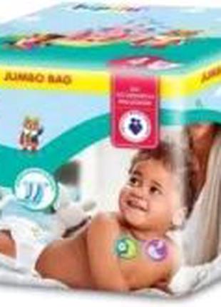 Lupili premium comfort JUMBO BAG *4
