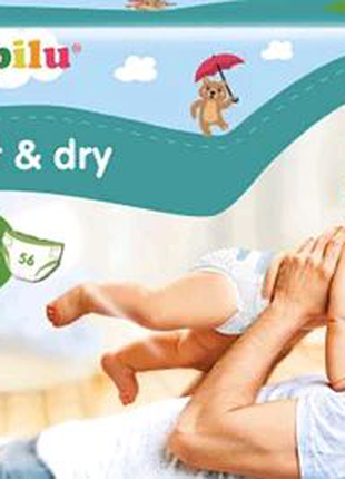 Lupilu soft&dry подгузники *3