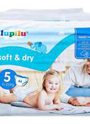 Lupilu soft&dry подгузники *5