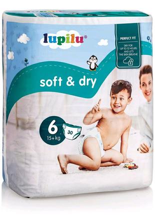 Lupilu soft&dry подгузники *6