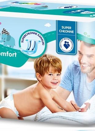 Lupilu premium comfort подгузники *5