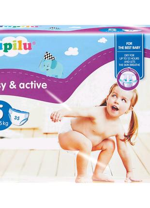 Lupilu easy&active подгузники *5